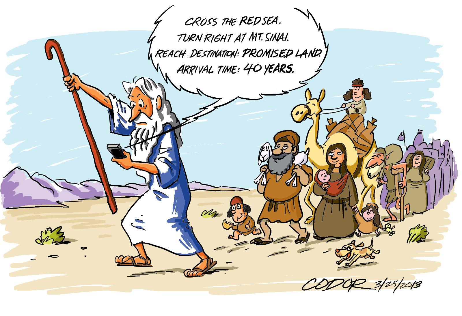 Прикрепить открытку, картинки христианские смешные